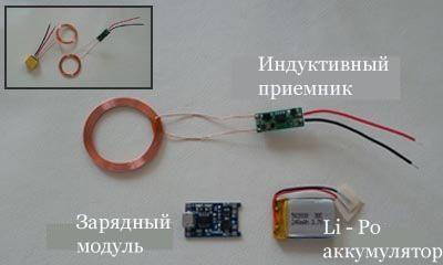 Как сделать беспроводную зарядку на телефон 46