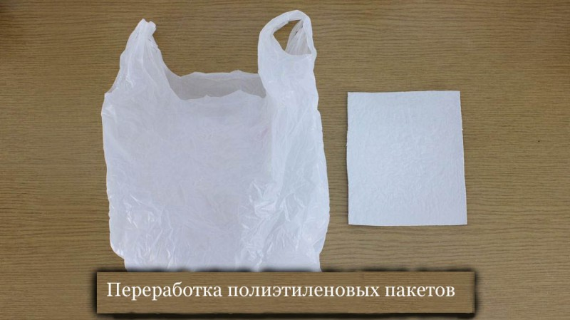 kak-pererabota…novyie-paketyi1