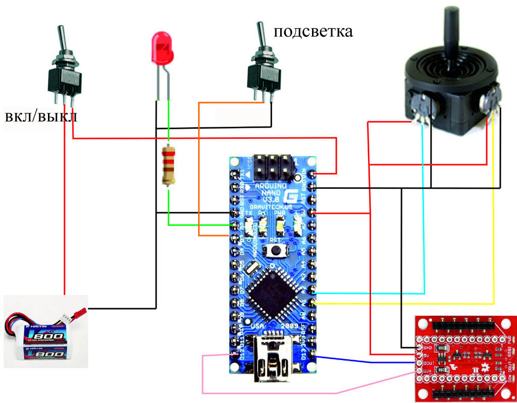 Электро схема для робота