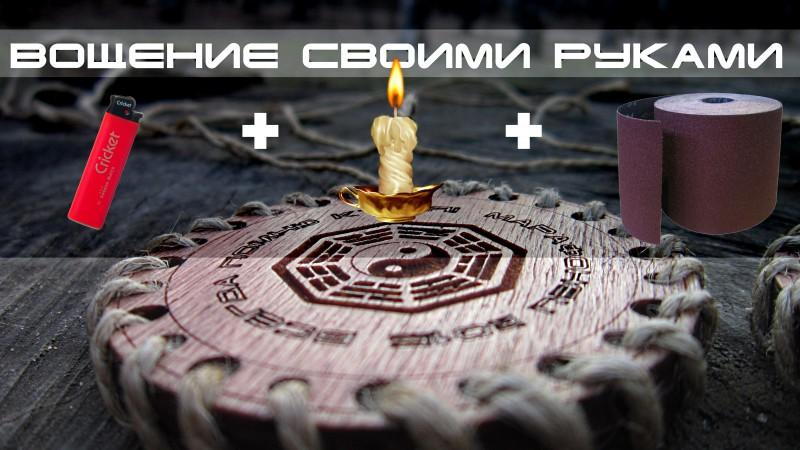 Награды от МозгоЧинов своими руками. Кулоны из дерева (www.mozgochiny.ru) (Саморазвитие - марафон осознанности, блог - www.bfix.org)  (111)