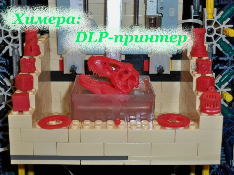 himera-3d-printer-s-vyisokim-kachestvom-pechati-chast-165