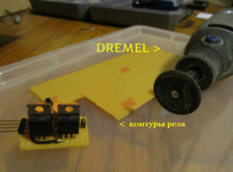 kak-sdelat-kontroller-motora-na-osnove-mop-tranzistora13
