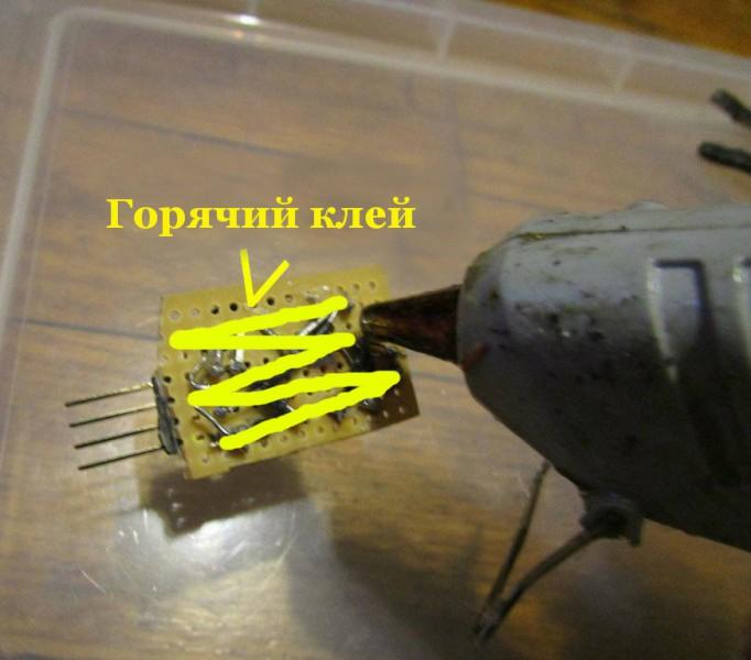 kak-sdelat-kontroller-motora-na-osnove-mop-tranzistora18