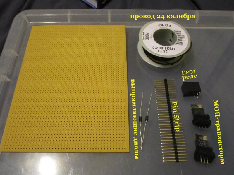 kak-sdelat-kontroller-motora-na-osnove-mop-tranzistora2