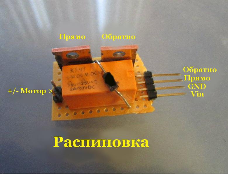 kak-sdelat-kontroller-motora-na-osnove-mop-tranzistora20