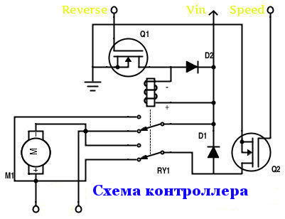 kak-sdelat-kontroller-motora-na-osnove-mop-tranzistora21
