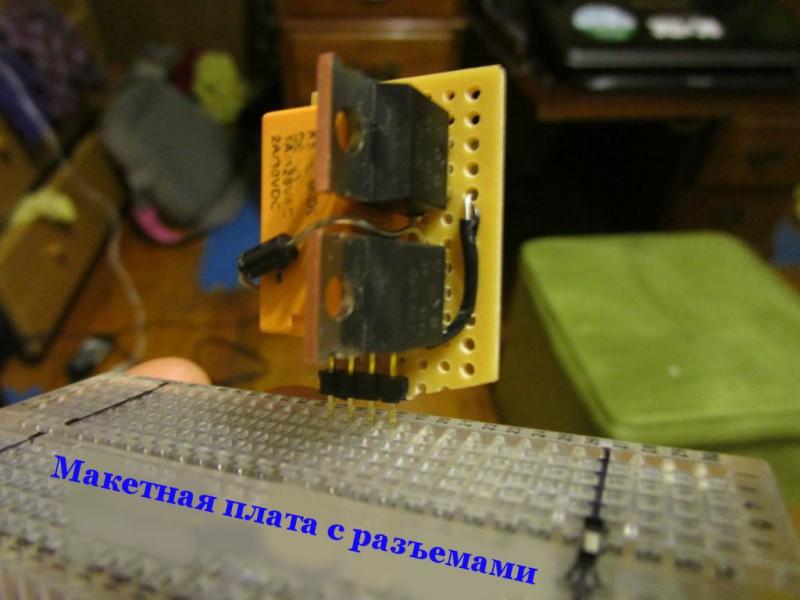 kak-sdelat-kontroller-motora-na-osnove-mop-tranzistora22