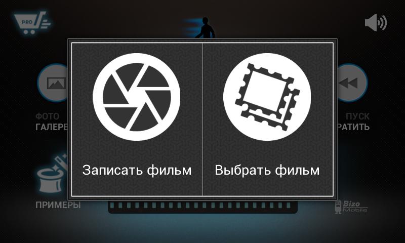 программа андроид скачать видео - фото 10