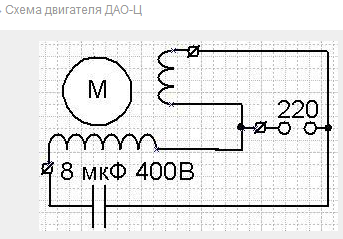 Snimok.1337148682