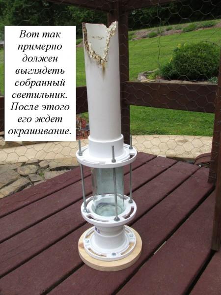 svetilnik-burl…-svoimi-rukami25
