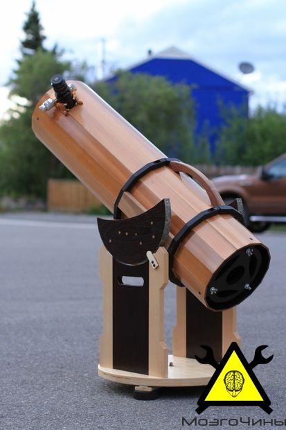 Как сделать свой телескоп 403