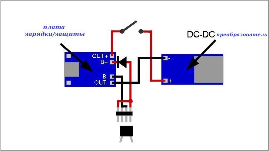 Power bank схема зарядки 147