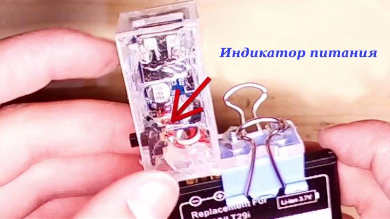 kak-sdelat-powerbank-iz-starogo-akkumulyatora-telefona31