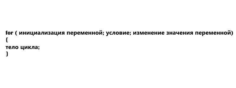 bezyimyannyiy1