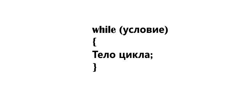 bezyimyannyiy4