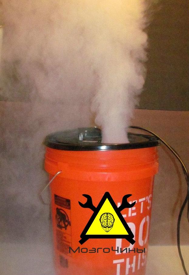 Машина для дыма своими руками 274
