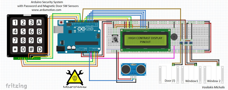 Arduino сделать своими руками 26