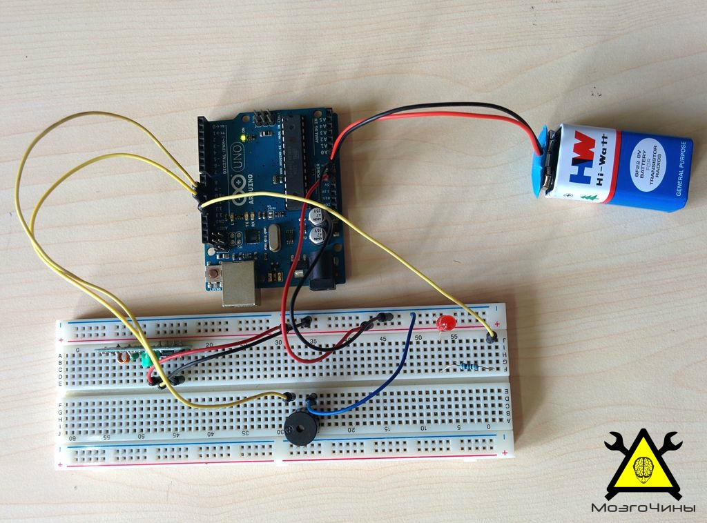 Arduino Based Home Automation System With Security
