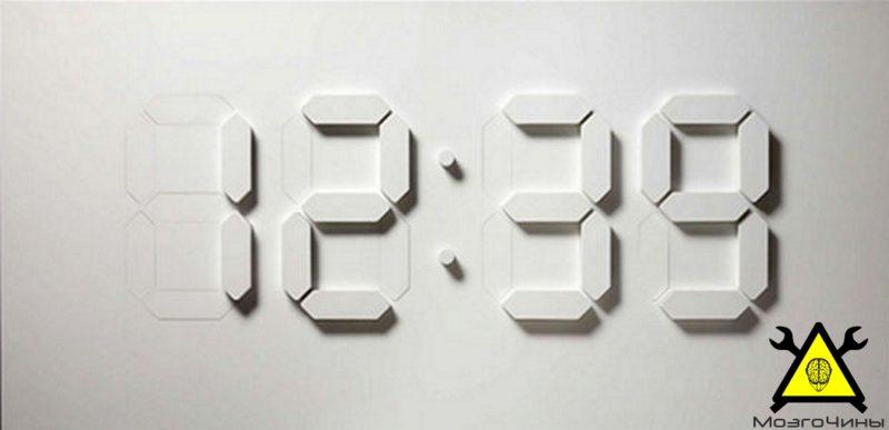 - Reloj de pared gigante ...