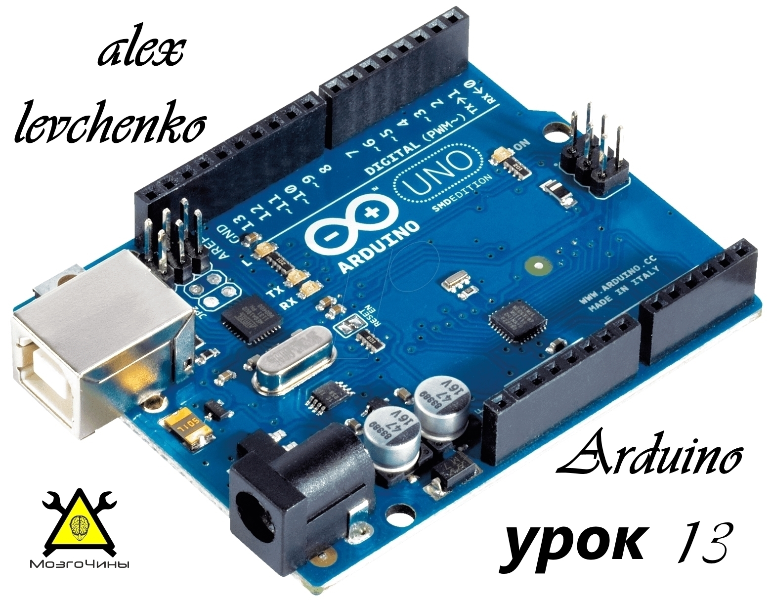 Arduino 433Mhz Wireless Communication Rc Switch Arduino