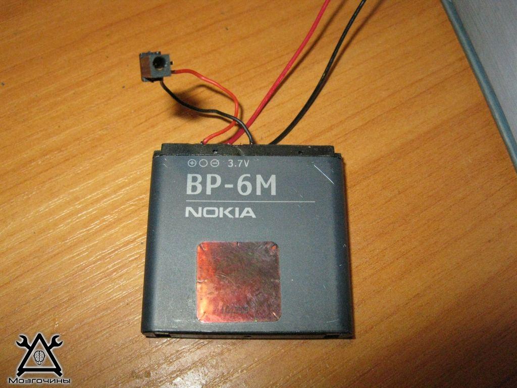 Аккумулятор для портативных устройств своими руками