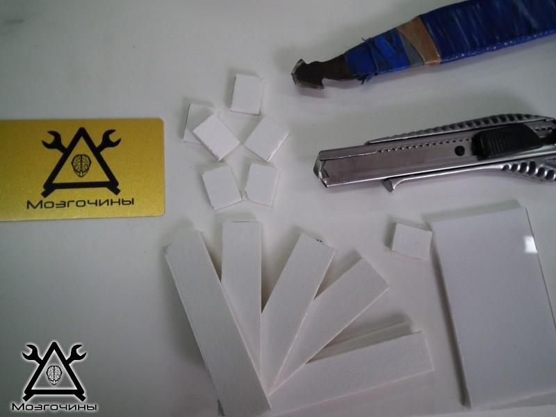 Как сделать красивый светодиодный стенд своими руками на www.mozgochiny.ru 004