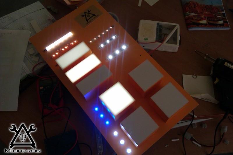 Как сделать красивый светодиодный стенд своими руками на www.mozgochiny.ru 030