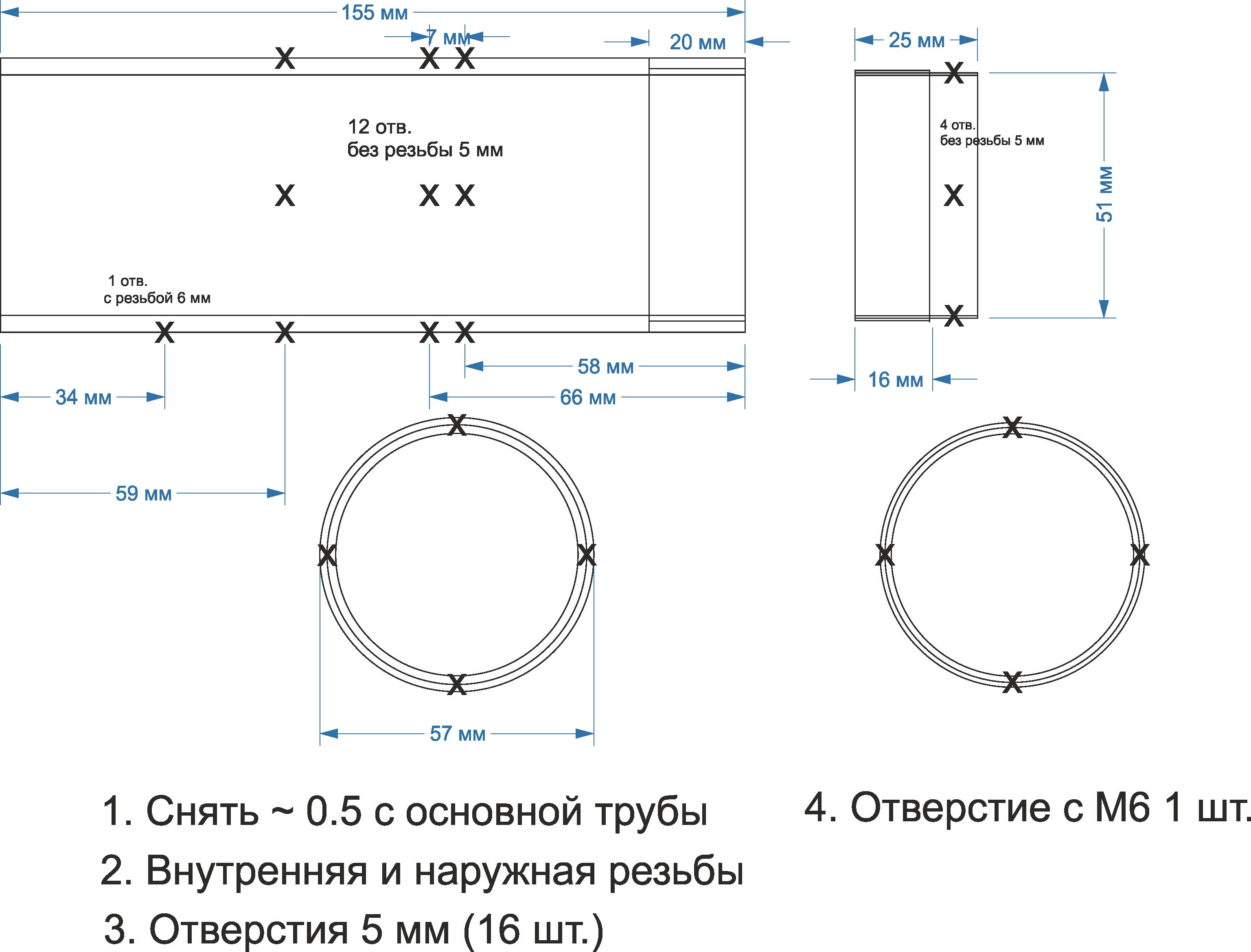 Как сделать проектор своими руками на www.mozgochiny.ru 013