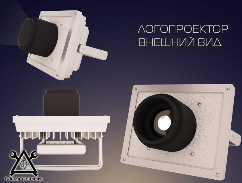 Логопроектор светодиодный своими руками www.mozgochiny.ru-07