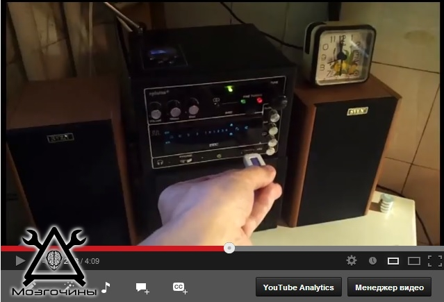 видео работы магнитофона: