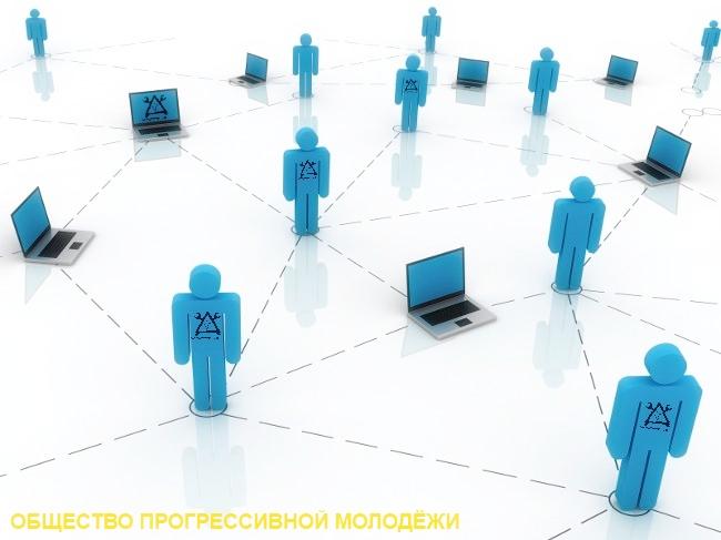 Сообщество www.mozgochiny.ru 3