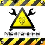 Логотип группы (Предложения по улучшению сети самоделок)