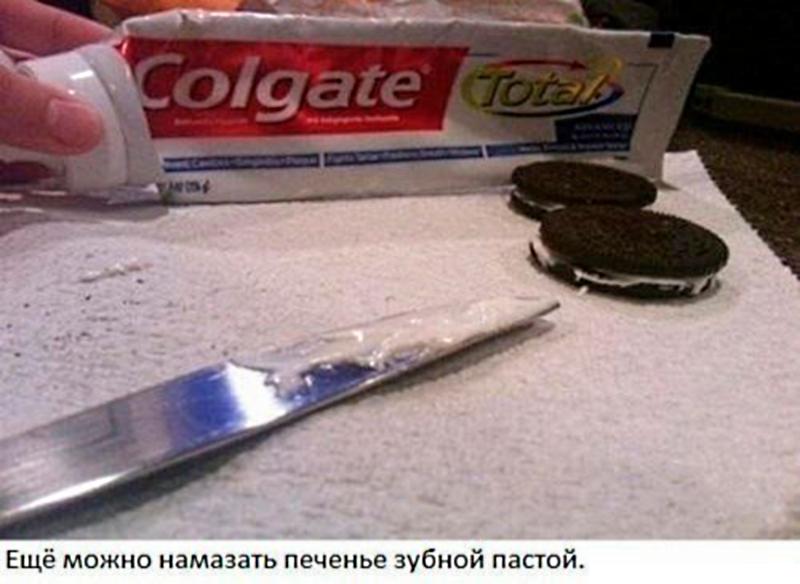Приколы над друзьями своими руками (www.mozgochiny.ru) (7)